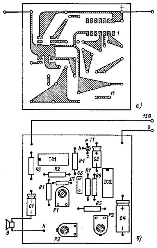 сирена: а — схема печатной